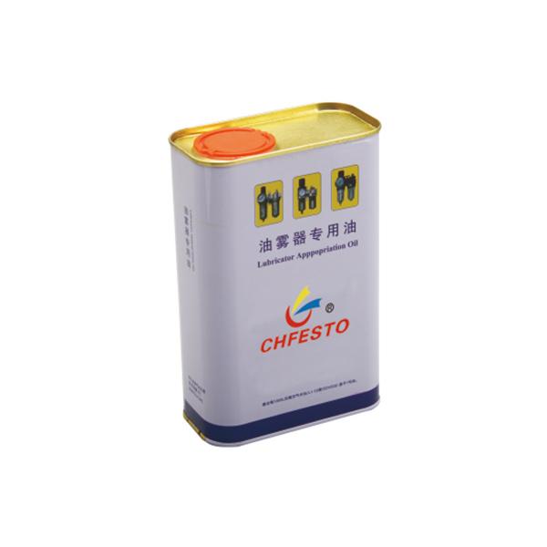 油雾器专用油